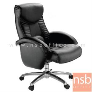 B28A088:เก้าอี้ผู้บริหาร รุ่น SR-CS192N  โช๊คแก๊ส ขาเหล็กชุบโครเมี่ยม
