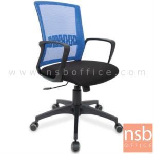 B24A222:เก้าอี้สำนักงานหลังเน็ต รุ่น TM-10M   โช๊คแก๊ส มีก้อนโยก ขาพลาสติก