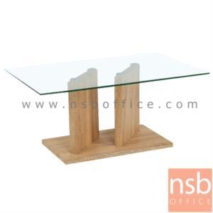 B13A230:โต๊ะกลางกระจก  รุ่น SR-CGT207 ขนาด 120W cm. ขาไม้