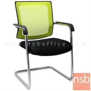 B04A172:เก้าอี้รับแขกขาตัวซีหลังเน็ต รุ่น PL-370J  ขาเหล็กชุบโครเมี่ยม
