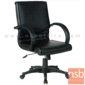 B26A034: เก้าอี้สำนักงาน รุ่น RNC-43M  โช๊คแก๊ส มีก้อนโยก ขาพลาสติก