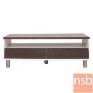 B13A242:โต๊ะกลางโซฟา 2 ลิ้นชัก  รุ่น GD-WINT ขนาด 105W cm. ขาเหล็กชุบโครเมี่ยม