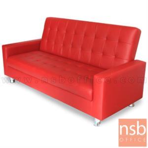 B12A077:ชุดโซฟาหนังเทียม K08 PVC ปรับเป็นเตียงได้ ขาโครเมี่ยม