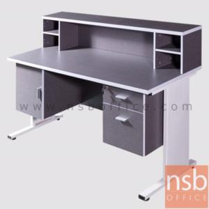 A11A082:โต๊ะเคาน์เตอร์หน้าตรง 2 ลิ้นชัก 1 บานเปิด รุ่น TIM-100C ขนาด 150W cm. ขาเหล็ก