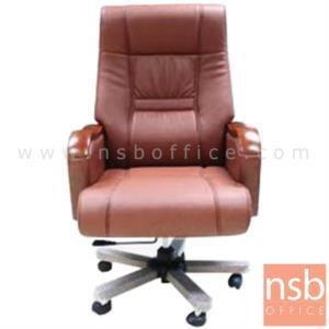 B25A143:เก้าอี้ผู้บริหารหนัง PU รุ่น DOE (โด)  โช๊คแก๊ส ขาเหล็ก