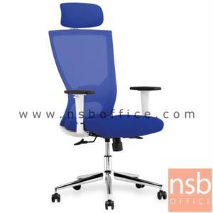 B28A098:เก้าอี้ผู้บริหารหลังเน็ต รุ่น TYM-09  โช๊คแก๊ส มีก้อนโยก ขาเหล็กชุบโครเมี่ยม