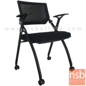 B30A046:เก้าอี้สำนักงานหลังเน็ต รุ่น Donovan (โดโนแวน)   ขาเหล็กพ่นสีดำ