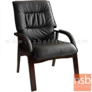 B25A060:เก้าอี้ผู้บริหารหนังเทียม รุ่น Barisford (แบริสฟอร์ต)  ขาไม้