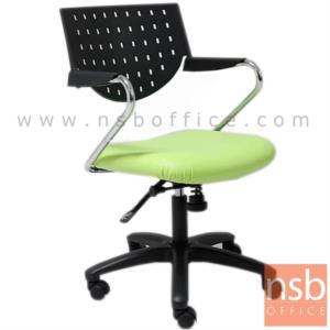 B21A009:เก้าอี้สำนักงานโพลี่ รุ่น Branigan (แบรนิแกน)  โช๊คแก๊ส มีก้อนโยก ขาพลาสติก