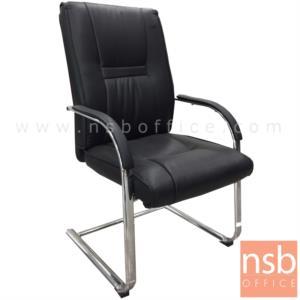 B04A027:เก้าอี้รับแขกขาตัวซี  รุ่น KA-01  ขนาดใหญ่พิเศษ ขาเหล็กชุบโครเมี่ยม