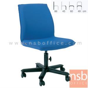 B28A034:เก้าอี้สำนักงาน รุ่น Gloria (กลอเรีย)  สกรูล๊อคปรับระดับ ขาพลาสติก