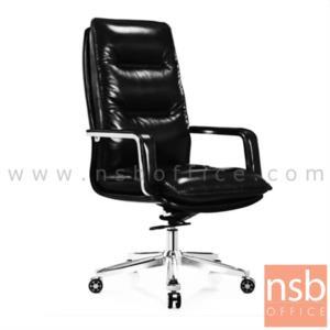 B01A520:เก้าอี้ผู้บริหารหนังเทียม รุ่น Auckland (ออกแลนด์)  ขาเหล็กชุบโครเมี่ยม