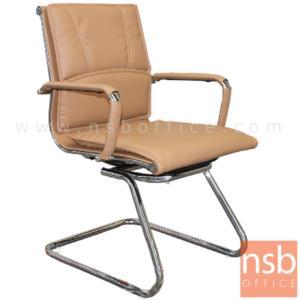 B04A110:เก้าอี้รับแขกขาตัวซี รุ่น JH-958D-1  ขาเหล็กชุบโครเมี่ยม