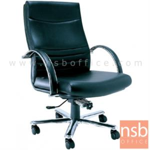 B28A024:เก้าอี้หัวหน้างาน รุ่น N8-XE  โช๊คแก๊ส มีก้อนโยก ขาเหล็กชุบโครเมี่ยม