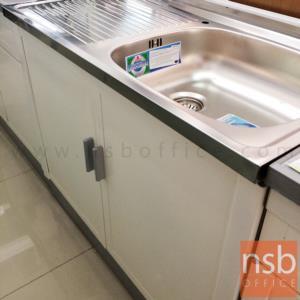 ตู้ครัวพร้อมซิ้งค์ล้างจาน  ขนาด 100W cm. หน้าบานเปิด