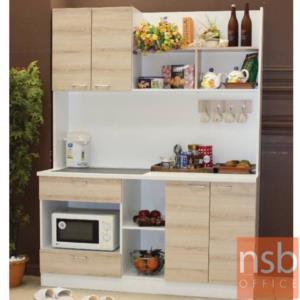 K05A010:ชุดตู้ครัวพร้อมตู้ลอย รุ่น TK-10 กว้าง 150 cm. เมลามีน