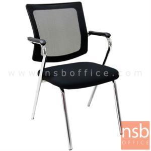 B04A168:เก้าอี้รับแขกหลังเน็ต รุ่น PL-255Y  ขาเหล็กชุบโครเมี่ยม