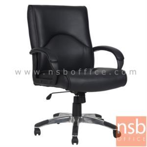 B03A293:เก้าอี้สำนักงาน รุ่น YT-1CEL  โช๊คแก๊ส มีก้อนโยก ขาอลูมินั่มอัลลอย