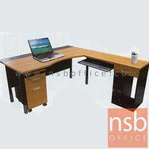 A13A057:โต๊ะผู้บริหารตัวแอลหน้าโค้งเว้า  รุ่น Legolant (เลโกแลนส์) ขนาด 80W cm. พร้อมรางคีย์บอร์ดและตู้ลิ้นชัก