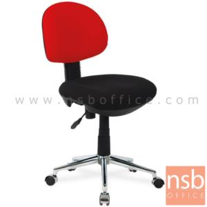 B03A307:เก้าอี้สำนักงาน รุ่น TMC-002E โช๊คแก๊ส มีก้อนโยก ขาพลาสติก