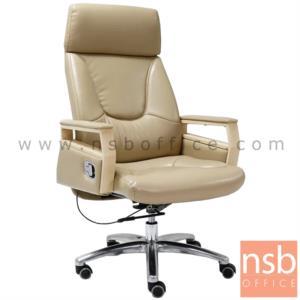 B01A414:เก้าอี้ผู้บริหาร รุ่น EP-860  โช๊คแก๊ส มีก้อนโยก ขาเหล็กชุบโครเมี่ยม