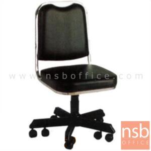 B14A025:เก้าอี้สำนักงาน รุ่น TK-025  ไม่มีท้าวแขน ขาเหล็ก 10 ล้อ