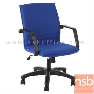 B03A403:เก้าอี้สำนักงาน รุ่น ASHN-100 โช๊คแก๊ส มีก้อนโยก ขาพลาสติก