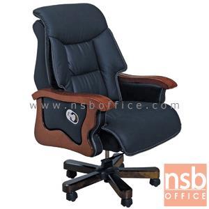 B25A067:เก้าอี้ผู้บริหารหนัง PU รุ่น FTS-FSF-953  โช๊คแก๊ส มีก้อนโยก ขาไม้