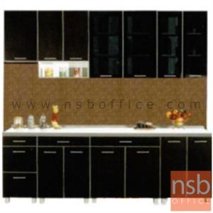 K01A026:ชุดตู้ครัวหน้าเรียบ 240W cm. รุ่น SR-MARKET-240H  พร้อมตู้แขวนลอย