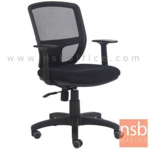 B24A051:เก้าอี้สำนักงานหลังเน็ต รุ่น YT-1M  โช๊คแก๊ส มีก้อนโยก ขาพลาสติก
