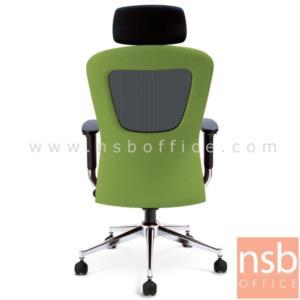 B28A004:เก้าอี้ผู้บริหารหลังเน็ต รุ่น 6-NM  โช๊คแก๊ส มีก้อนโยก ขาเหล็กชุบโครเมี่ยม