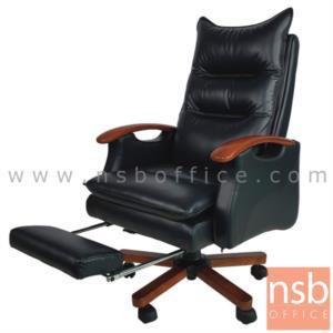 B25A150:เก้าอี้ผู้บริหารหนังเทียม รุ่น Canterbury (แคนเทอร์เบอรี)  แขน-ขาไม้