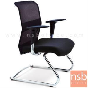 B28A038:เก้าอี้รับแขกขาตัวซีหลังเน็ต รุ่น SH-4ML  ขาเหล็กชุบโครเมี่ยม
