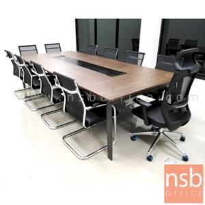 A05A189:โต๊ะประชุมทรงสี่เหลี่ยม  รุ่น FCN3214 ขนาด 320W cm. พร้อมป็อบอัพ ขาสีเทาเข้ม