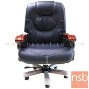 B25A134:เก้าอี้ผู้บริหารหนัง PU  รุ่น INDIANCORK (อินเดี้ยนคอร์ค)  โช๊คแก๊ส ขาเหล็ก