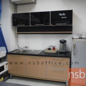 ชุดตู้ครัวสีบีทดำ 180W cm.  รุ่น SR-STEP-12  (สำหรับครัวเปียกและครัวแห้ง)