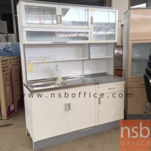 G07A094:ตู้ครัวสูงอลูมิเนียม พร้อมอ่างซิงค์ กว้าง 150 cm.