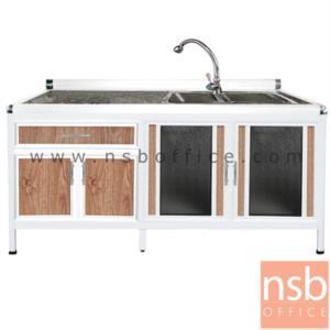 K08A017:ตู้ครัวอลูมิเนียมอ่างซิงค์ 2 หลุมลึก กว้าง 180 ซม