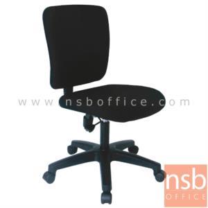 B03A430:เก้าอี้สำนักงาน รุ่น KT-MK 7  โช๊คแก๊ส มีก้อนโยก ขาพลาสติก