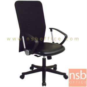 B24A020:เก้าอี้ผู้บริหารหลังเน็ต รุ่น PE-TEN-10H  โช๊คแก๊ส มีก้อนโยก ขาพลาสติก