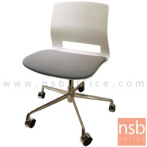 B33A009:เก้าอี้สำนักงานโพลี่  รุ่น greenwell (กรีนเวล)  โช๊คแก๊ส ขาอลูมิเนียม