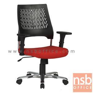 B24A155:เก้าอี้สำนักงานโพลี่ รุ่น VCR-770  โช๊คแก๊ส มีก้อนโยก ขาอลูมิเนียม