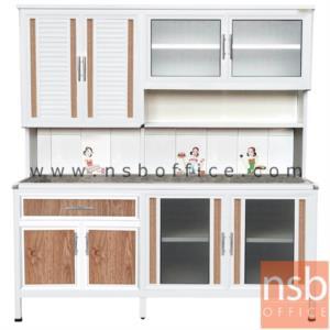 K08A005:ตู้ครัวอลูมิเนียมหน้าเรียบ กว้าง 180 ซม. รุ่น GAPE 180