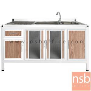 G07A136:ตู้ครัวอลูมิเนียมอ่างซิงค์ 2 หลุมลึก  กว้าง 160 ซม.
