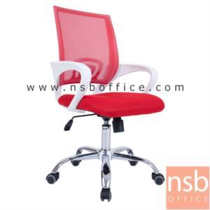 B28A066:เก้าอี้สำนักงานหลังเน็ต รุ่น TY-6  โช๊คแก๊ส มีก้อนโยก ขาเหล็กชุบโครเมี่ยม