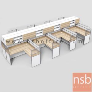 A04A189:ชุดโต๊ะทำงานกลุ่มตัวแอล 8 ที่นั่ง  รุ่น SR-L318  ขนาดรวม 458W1*306W2 cm. พร้อมตู้แขวนเก็บเอกสาร