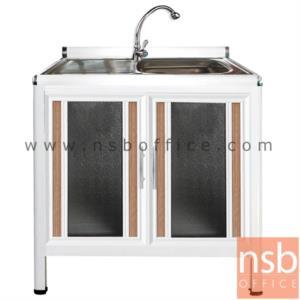 K08A011:ตู้ครัวตอนล่างอลูมิเนียมอ่างซิงค์ 1 หลุม มีที่พักจาน กว้าง 100 ซม