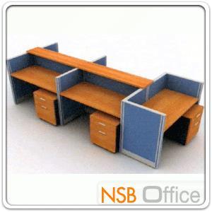 A04A046:ชุดโต๊ะทำงานกลุ่ม 5 ที่นั่ง    พร้อม partition