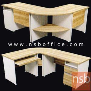 A21A018:โต๊ะทำงานตัวแอล 2 ลิ้นชัก รุ่น SR-NCC1286  ขนาด 180W1*140W2 cm. พร้อมรางคีบอร์ด สีเนเจอร์ทีค-ขาว