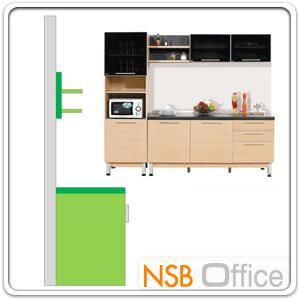 ชุดตู้ครัวสีบีทดำ 240W cm. รุ่น SR-STEP-152 (สำหรับครัวเปียกและครัวแห้ง)